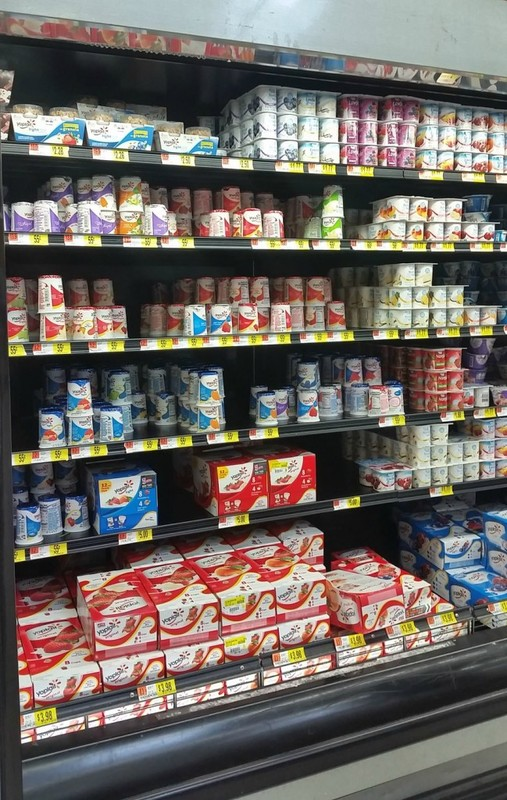 rsz_yogurt_selection_at_walmart